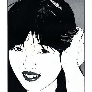 Tokyo Girl van Slocombe