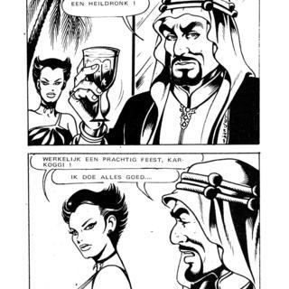 Terreur in Egypte van Ulula