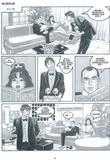 De Butler van Giovanna Casotto
