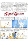 Angel Squad 4 van Kai Lestar